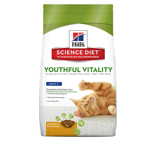 science diet vitality cat food coupon