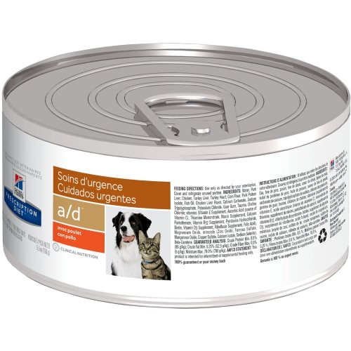 pd-ad-canine-feline-canned