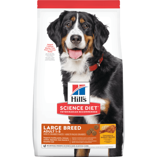 sd-adult-large-breed-dog-food-dry