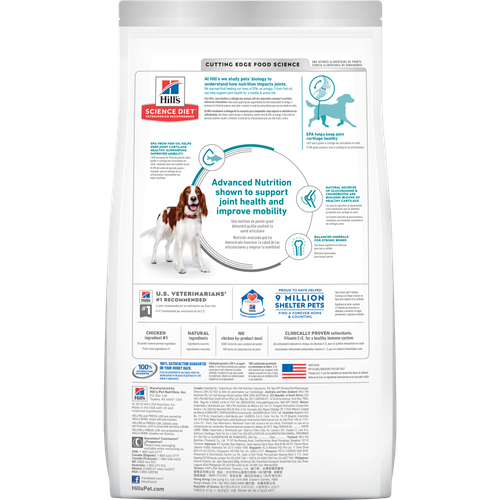 sd-canine-adult-healthy-mobility-dry