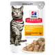sd-feline-urinary-health-hairball-control-adult-chicken-chunks-gravy-pouch