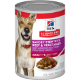 sd-canine-adult-savory-stew-beef-vegetables-canned