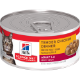 sd-feline-adult-tender-chicken-dinner-canned